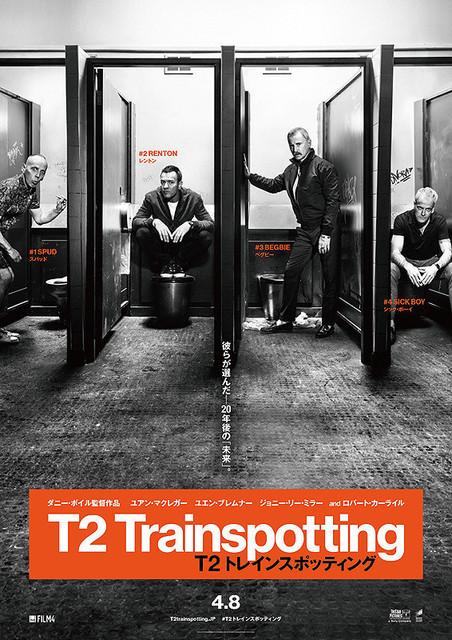 T21.jpg